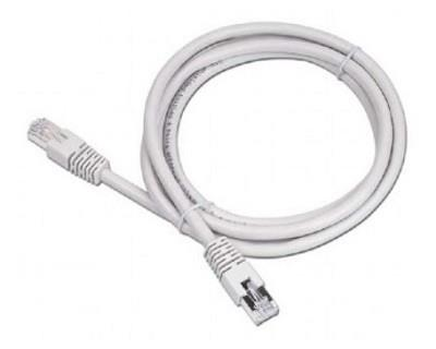 PATCH CABLE CAT5E UTP 7.5M/PP12-7.5M GEMBIRD