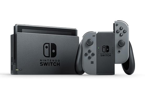 CONSOLE SWITCH/GRAY 10002199 NINTEN..